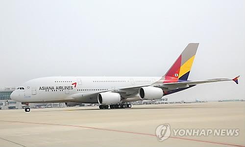 """아시아나 부기장 몸싸움에 국토부 """"사규 정비"""" 권고"""