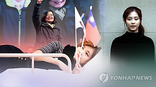 中서 국수적 여성 누리꾼부대 '샤오펀훙' 부상…관변단체 의혹도