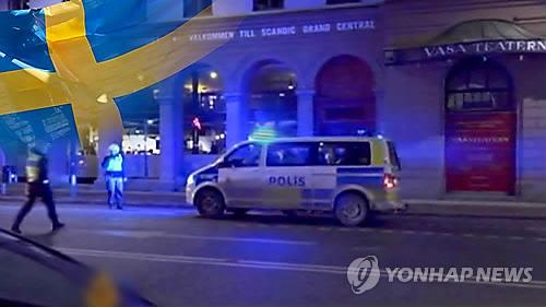 """""""스웨덴 국민 열 명 중 6명꼴로 난민 수용 더 줄여야"""""""