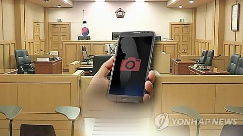 3년간 공공장소 여성 '몰카 촬영'…50대 경비원 징역형