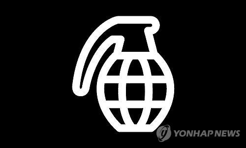 문경 공장서 연습용 수류탄 '쾅 쾅' 폭발…직원 3명 화상