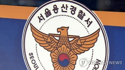 주한 캄보디아대사관저 금고훔친 30대 피의자 검거