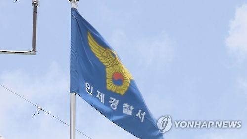 """인제서 노인 2명 숨진 채 발견…경찰 """"살해 뒤 음독 추정"""""""