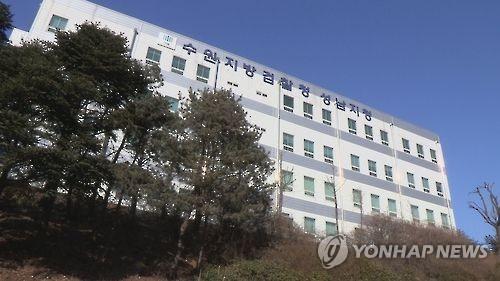 '해피벌룬' 원료 아산화질소 판매사범 첫 형사처벌(종합)