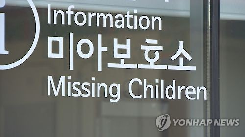 """[올림픽] """"아이 손을 놓쳤어요"""" 미아 17명 무사히 부모 품으로"""