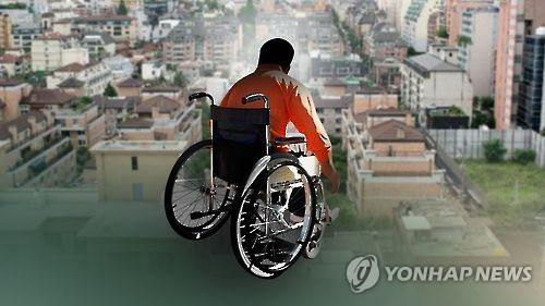 추석연휴때 활동보조인 도움받는 장애인 비용부담↓