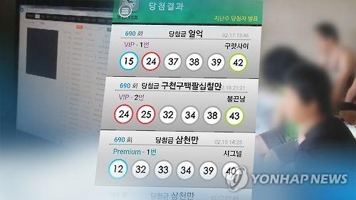 '기댈 곳은 로또 뿐?' 작년 복권 3조8억원어치 팔려…8.4%↑