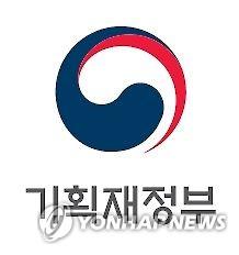 기재부, 일자리·소득주도성장 끝장토론…보고형식 '파격'