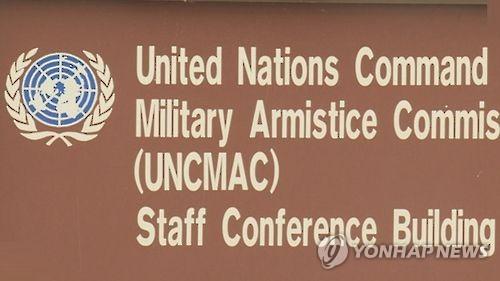 6·25 유엔군 전사자 수 '들쭉날쭉'…최대 3천명 이상 차이