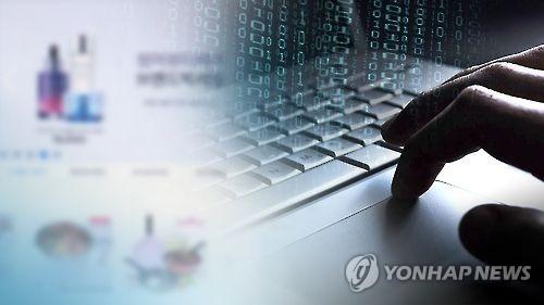 """""""분유 싸게 판다"""" 183명 속여 3천100만원 '꿀꺽'"""