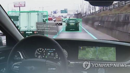"""""""자율주행車가 더 위험할 수도…운전자 부주의 야기해"""""""