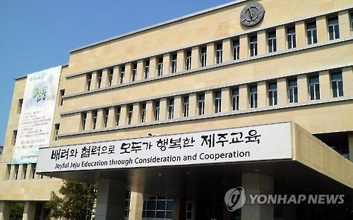 제주교육청-건축사회, 진로교육·취업지원 업무협약
