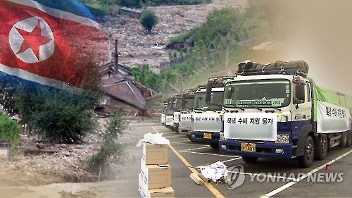 英 정부, 6년간 북한에 공적개발원조로 56억원 제공