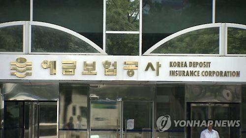 개발도상국에 한국식 예보제도 전수…예보, 세계은행과 MOU 체결