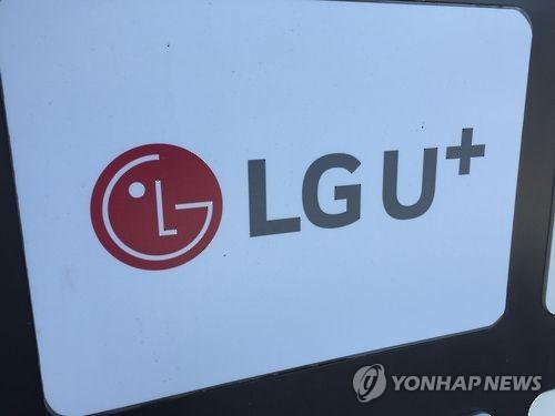 LG유플러스, 골프장 스코어 관리 IT 솔루션 지원