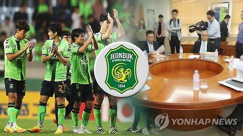 전북의 아시아 챔피언스리그 출전권 박탈, 흐트러진 K리그