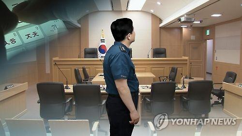 수사무마 대가 뇌물수수…현직 경찰관 징역 2년6월