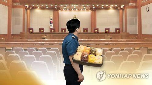 청탁금지법 전국 1호 재판…떡값의 2배 '9만원' 부과