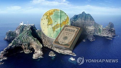日교과서,'독도 일본땅' 왜곡주장늘리고 '위안부합의' 벌써 명시