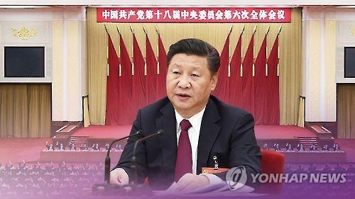 """홍콩 시민단체 """"시진핑, 2022년 이후까지 장기집권 못 할 것"""""""