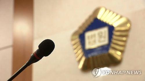 10대 남학생 성추행한 50대 남성 '징역형'