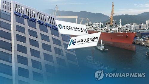 [4월 경제위기설] 대우조선, 정상 지원·법적 구조조정 갈림길