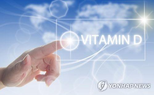 """""""임신 중 비타민D 투여, 신생아 면역력 강해져"""""""