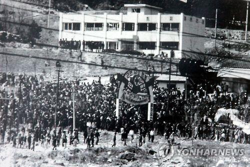 군부독재때 광부들이 벌인 '사북민주항쟁' 국가기념일 제정 추진