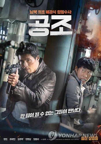 울산서 영화·드라마 촬영 제작사에 재정지원…총 1억원