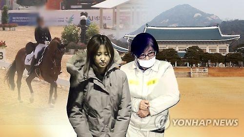 """정유라, 송환 판결 나자 """"어린 아들 돌봐줄 사람도 없는데…"""""""