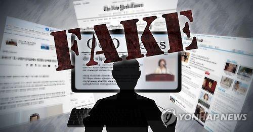"""국민 76% """"진짜 뉴스 볼 때도 가짜 뉴스인지 의심한다"""""""