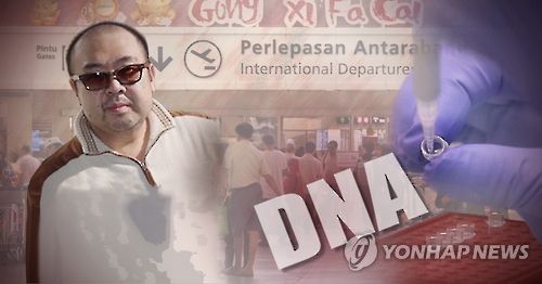 """외신들 """"김정남 찾았던 한인식당 채취샘플로 DNA정보 확인했다"""""""