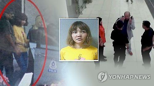 김정남 살해 베트남여성, 1월에도 말레이 입국…사전모의 가능성