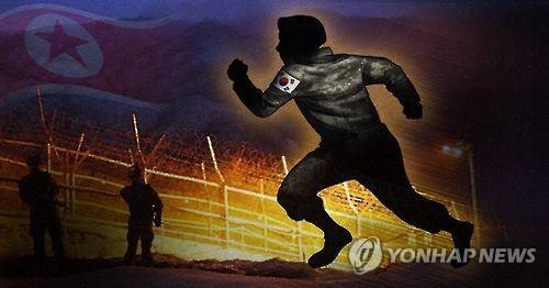 철원 최전방 GOP 철책 앞까지 무단출입한 40대 검거