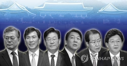 범보수 내일 본선대진표 '확정'…야권도 후보군 '윤곽'