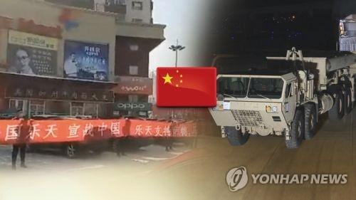 """""""'제조업 부품 한국 의존' 중국, 사드보복 효과 제한적"""""""