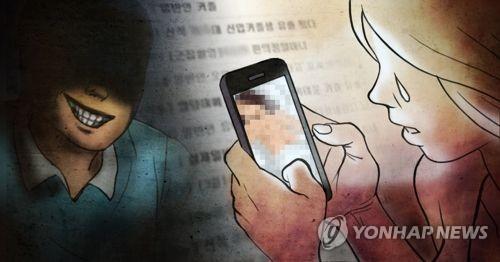 """""""알몸 사진 뿌리겠다"""" 전 여자친구 협박 20대 징역형"""