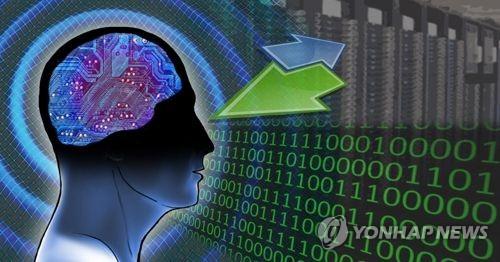 """[SNS돋보기] 뇌에 컴퓨터칩 삽입 추진…""""섬뜩하다"""" vs """"기대된다"""""""