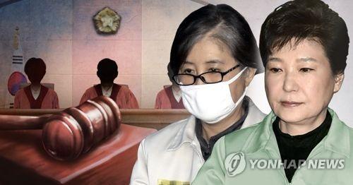 박근혜 금주 첫 정식재판…최순실과 나란히 법정에 선다