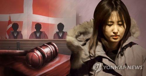 """덴마크 법원, 정유라 한국 송환 판결…정씨측 """"항소할 것""""(3보)"""