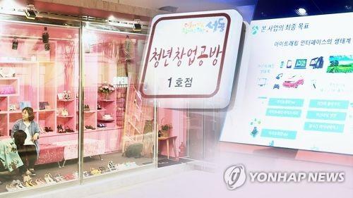 김광석길에 팝업스토어 열어 청년 아이디어 상품 공개