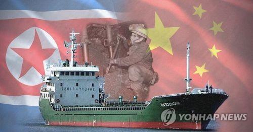"""""""中, 8·9월 북한산 석탄 수입 유엔에 보고"""""""