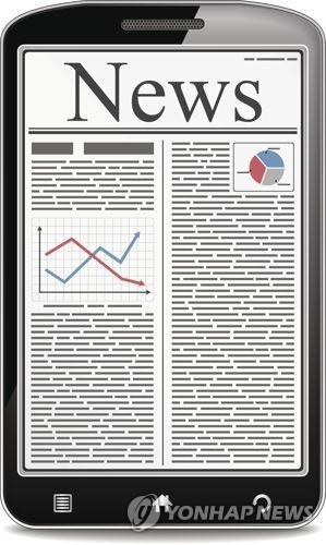 """[해외미디어] """"美모바일 뉴스 보편화, 노년·저소득층에 급속 확산"""""""