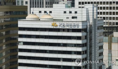 오늘 차기 KB금융회장 후보군 3인 안팎 압축