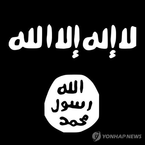 네덜란드, 'IS 추종세력' 자녀들 국내 송환 여부 놓고 '논란'