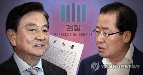중앙일보·JTBC, 홍준표 전 지사 명예훼손죄로 고소(종합)