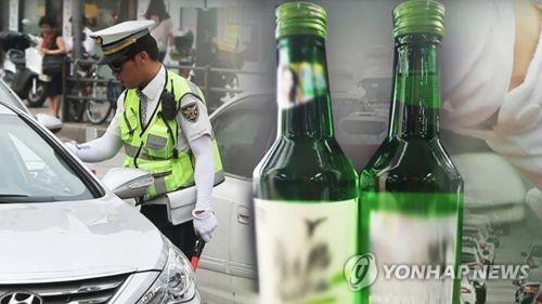"""""""시동만 걸었다""""…술 취해 1m 운전한 공무원 벌금형"""