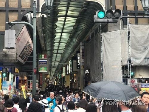 올해 日방문 외국인 2천만 넘어… 한국인 관광객 42% 증가