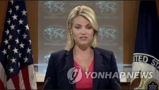 """美국무부 """"위안부 문제는 주요한 관심사, 그러나 민감한 문제"""""""