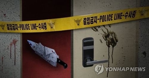"""""""내 여자에게 접근하지마""""…격분해 전 여친의 남친 살해한 30대(종합2보.."""